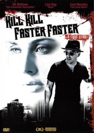 Смотреть онлайн Убей-убей быстро-быстро / Kill Kill Faster Faster (2008)