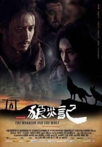 Смотреть онлайн Воин и Волк / Lang zai ji / The Warrior and The Wolf (2009)