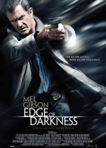 Смотреть онлайн Возмездие / Edge of Darkness (2010)