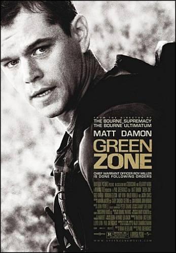 Смотреть онлайн Не брать живым / Green Zone (2010)