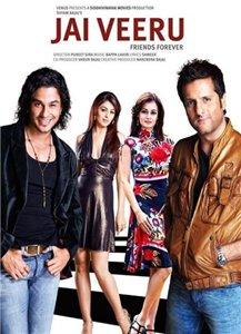 Смотреть онлайн Джай и Виру / Jai Veeru (2009)