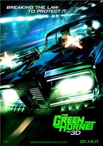 Смотреть онлайн Зелёный Шершень / The Green Hornet (2011)