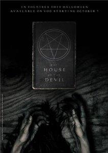 Смотреть онлайн Дом Дьявола / The House of the Devil (2009)