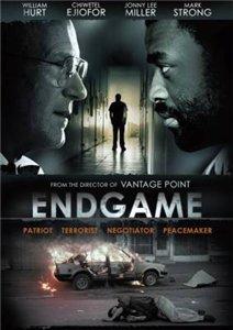 Смотреть онлайн Конец игры / Endgame (2009)